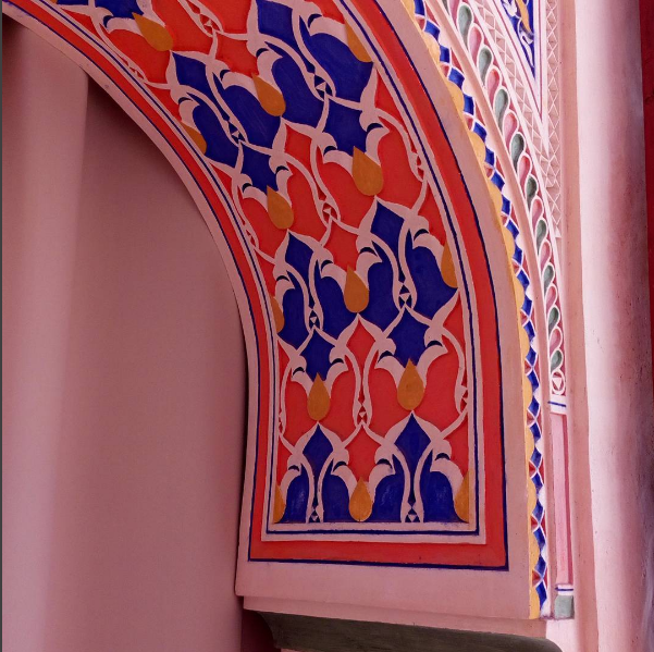 arch at Museo de Mouassine, Marrakesh