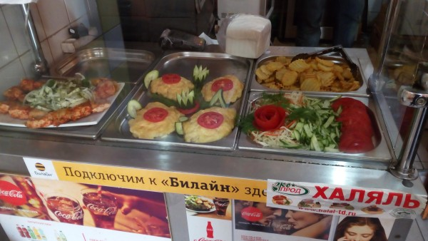 St Petersburg cafeteria